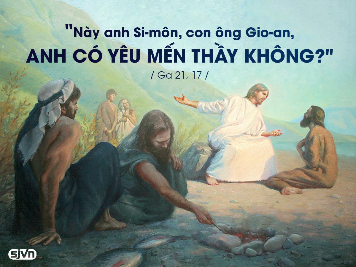 Thứ Sáu sau Lễ Chúa Thăng Thiên